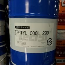 TECTYL COOL 290